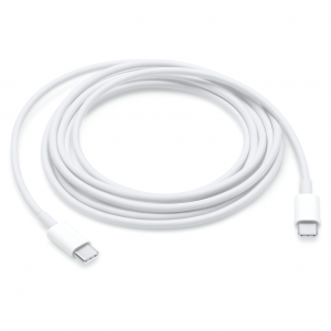 USB-C Charge Cable (2 m)